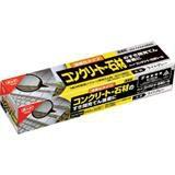 コンクリート・石材シール ライトグレー 120ml 5326