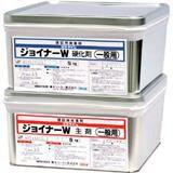 水中硬化型充填目地材エスダインジョイナーW夏用10kgセット JWNATU10