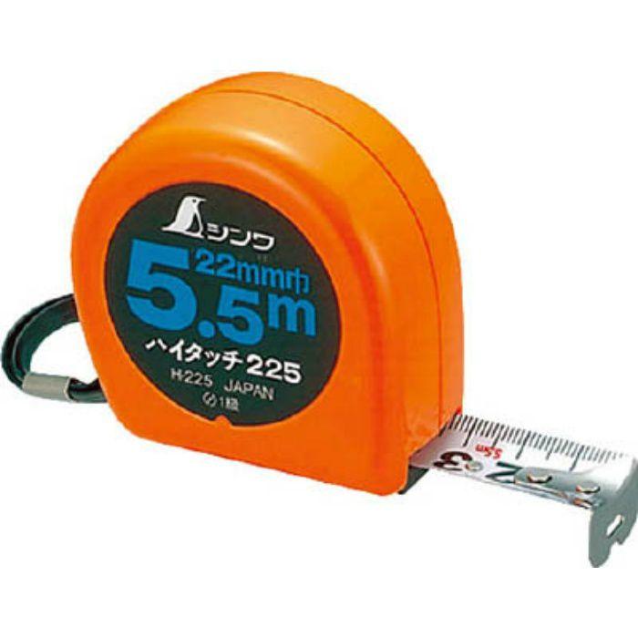 コンベックスフリータイプH-225 78016