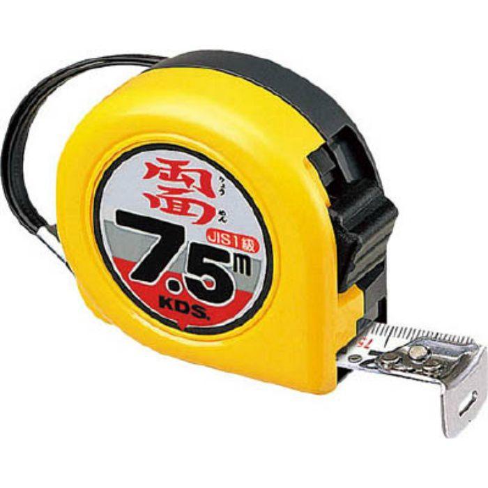 両面ネオロック22巾7.5m ZS2275BP