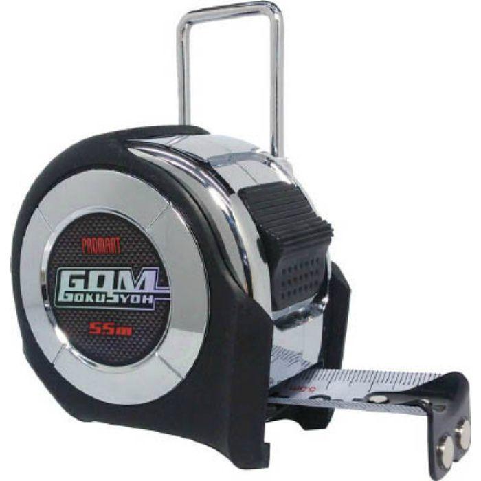極匠GOM25 5.5mスライドクリップ GDK2555MSC