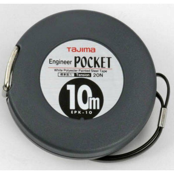 エンジニヤ ポケット幅 10mm/長さ 10m/張力 20N EPK10BL