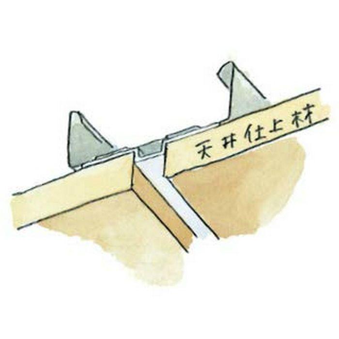 ハット型ジョイナー ビニール ハット967 ホワイト 2.5m  36135