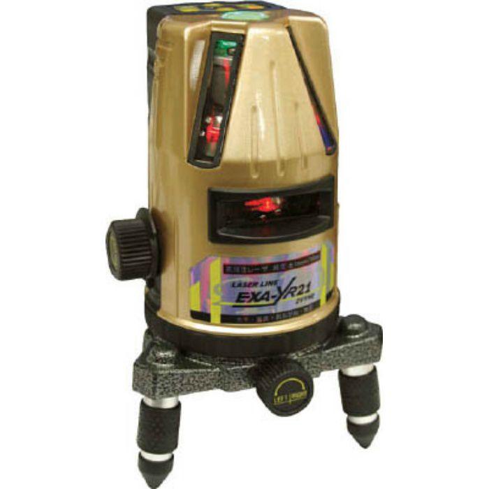 受光器対応高輝度レーザ墨出器 EXA-YR21 EXAYR21