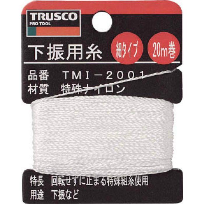 下げ振り用糸 細20m巻き 線径0.85mm TMI2001 2533669