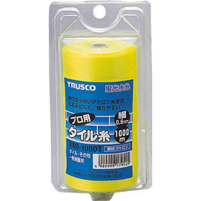 蛍光水糸 プロ用タイル糸VR 細0.6mm 1000m巻 MI1000T 2154200
