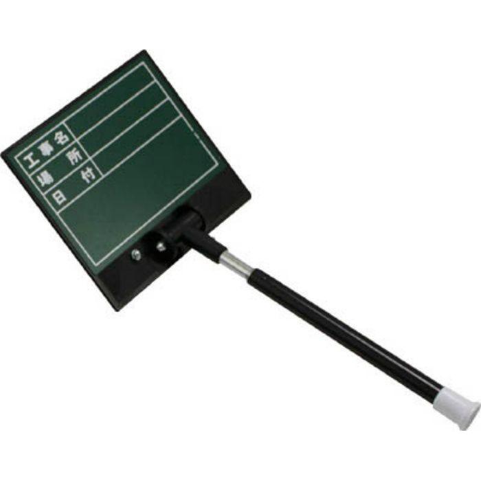 伸縮式ビューボード グリーンD-2G 2471