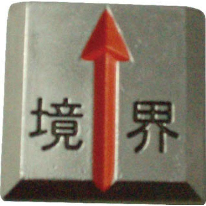 クリアーライン 貼付式 5枚入 TCL10 2747006