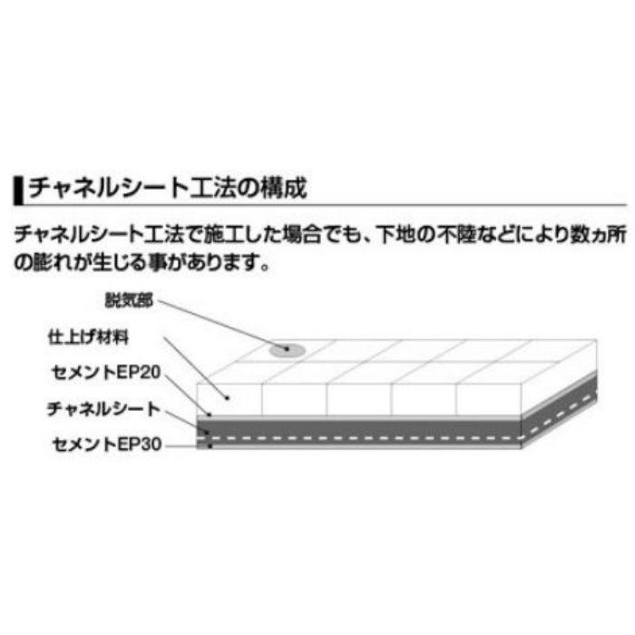 チャネルシート 1.8×1400×10M