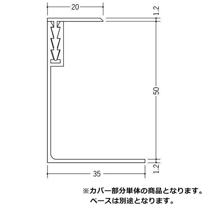 断熱材用ジョイナー コ型 ビニール PCF-3(コ型50mm用カバー) ホワイト 2.73m  35085-3