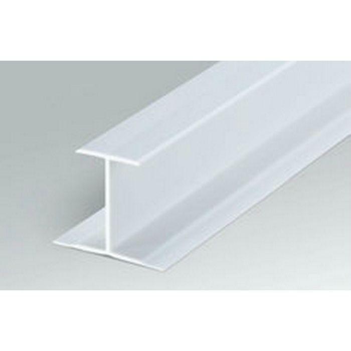 断熱材用ジョイナー H型 ビニール H型51 ホワイト 2.73m  35062-1