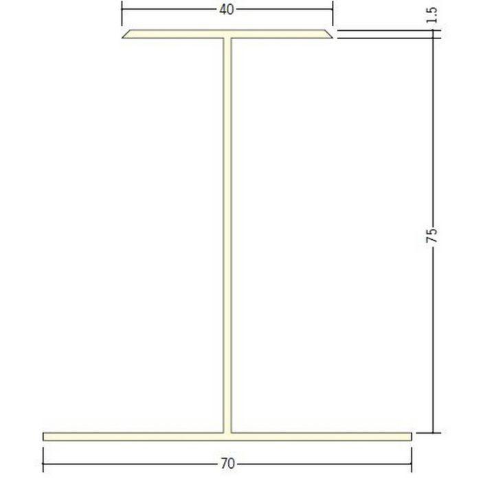断熱材用ジョイナー H型 ビニール H型75 クリーム 2.73m  35093-2