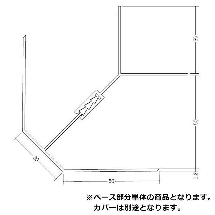 断熱材用ジョイナー 出隅 ビニール PDF-1(ベース) ホワイト 1.82m  35086-2