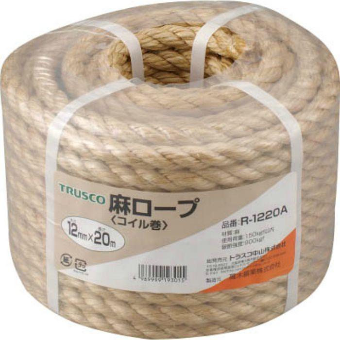 R1220A 麻ロープ 3つ打 線径12mmX長さ20m
