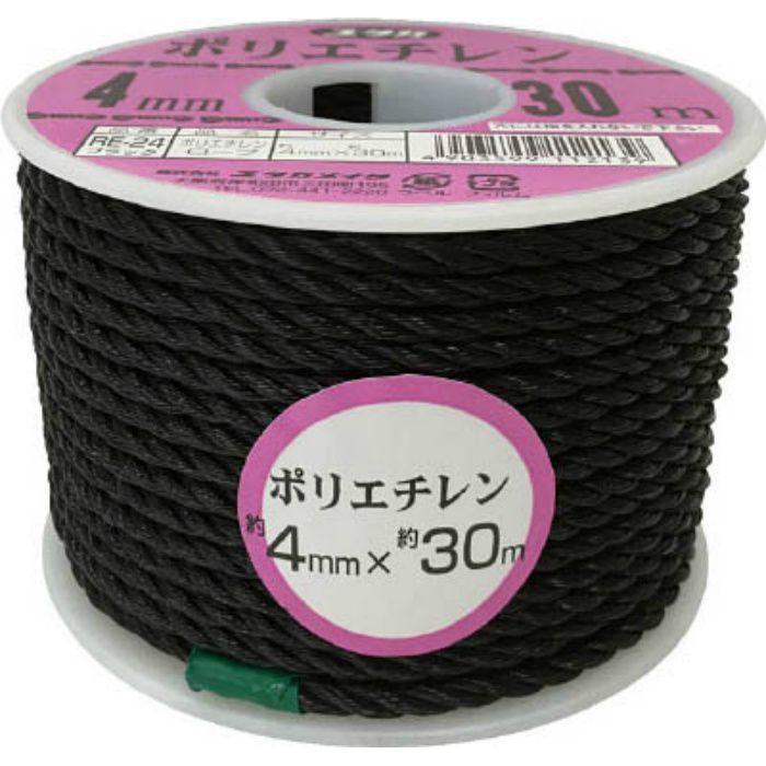 RE24 ロープ PEカラーロープボビン巻 4mm×30m ブラック