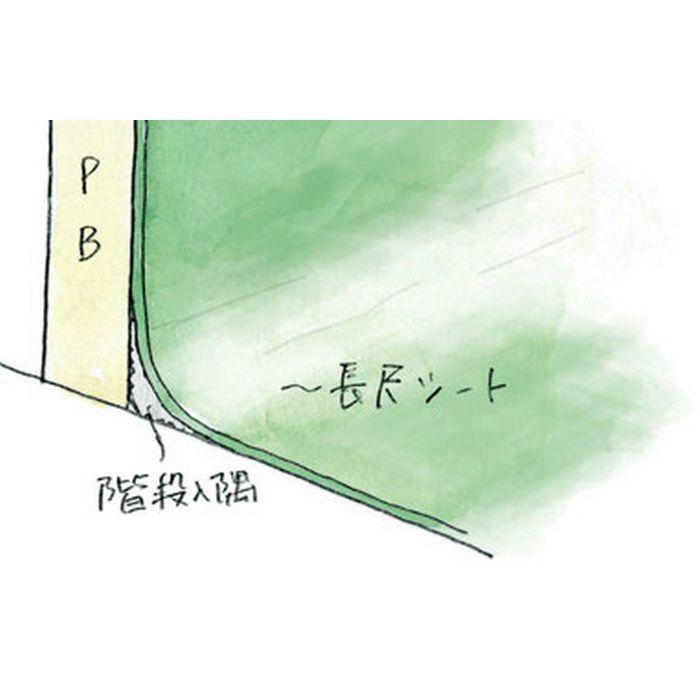 立ち上げ見切 ビニール 階段入隅 25R オフホワイト 1.5m  8074