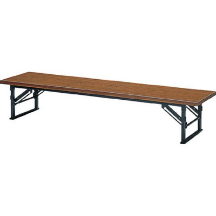 TE0960 折りたたみ式座卓 畳ずれ付 900X600XH330 チーク