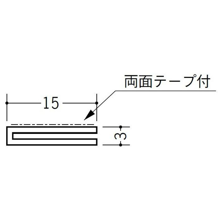 平角(フラットバー) ビニール ワンタッチライナー15×3 ホワイト 2m  38043