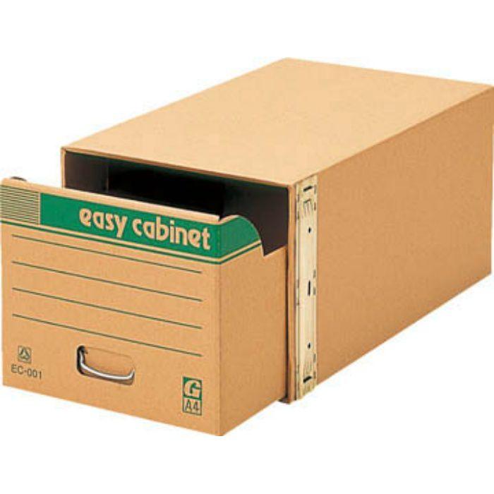 EC001 イージーキャビネット普及型A4